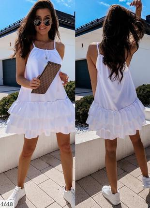Платье с рюшами!