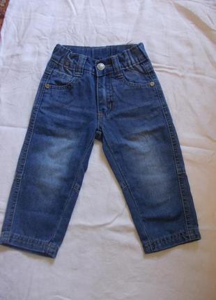 Скидка джинсы 80 см