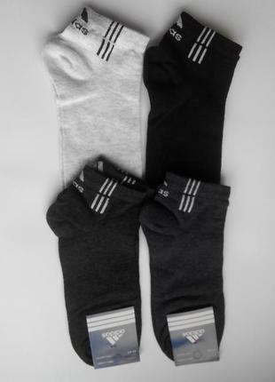 Носки мужские короткие спортивные