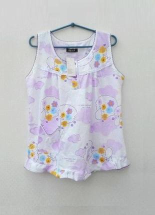 Блузка для сна и дома