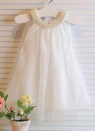 Безумно красивое нежное платье-разлетайка с бусами