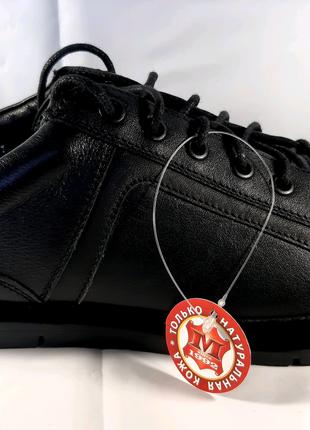 <<Стильные кожаные кеды MIDA, спорт-комфорт. 44,45.