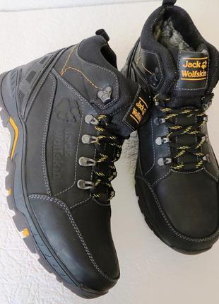 Мужские зимние кожаные ботинки сапоги  черная кожа