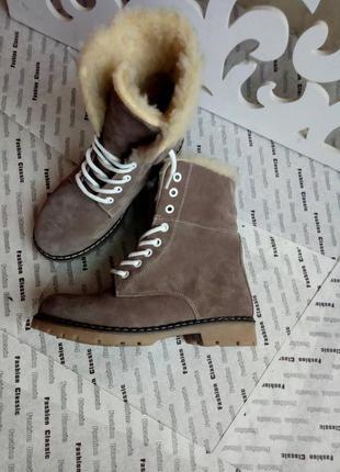 Супер ! зимние  женские красивого капучино цвета сапоги ботинк...