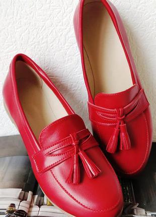 Супер лоферы! натуральная мягкая кожа туфли женские loafer кра...