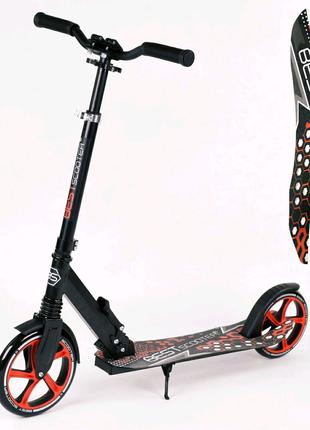 Самокат детский раскладной best Scooter
