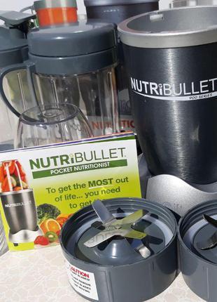 Кухонный комбайн, блендер NutriBullet 900W Пищевой экстрактор