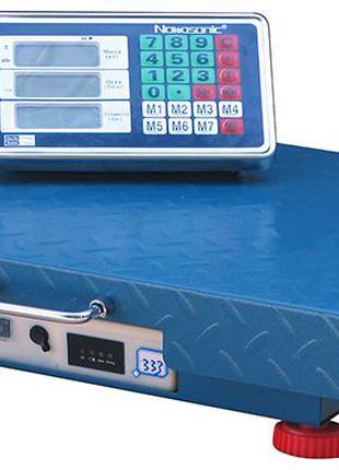 Весы напольные Wi-Fi беспроводные 350 кг. платформа 45*55 см.