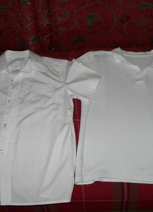 Продам белую рубашку и поло короткий рукав на 8-9 лет для мальчик