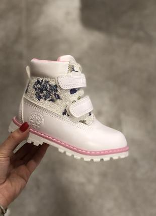 Детские ботинки на 25 размер