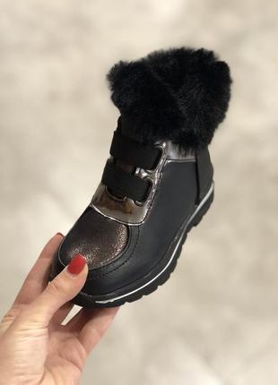 Детские зимние ботинки все размеры с натуральной кожи на замке...