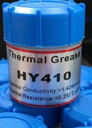Термопаста для компютера ноутбука видеокарт Thermal Grease HY410
