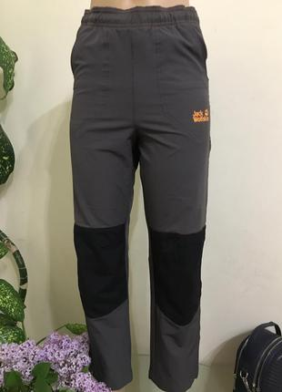 Штаны брюки jack wolfskin 152см