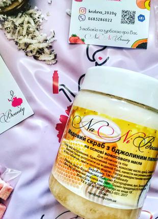 Медовий скраб на основі кокосового масла 🍯🐝