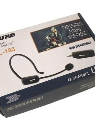 Микрофон радиомикрофон головной беспроводный Shure WL 183
