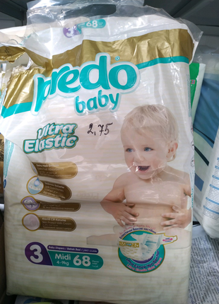 Подгузники Predo baby 3-ка (4-9 кг)