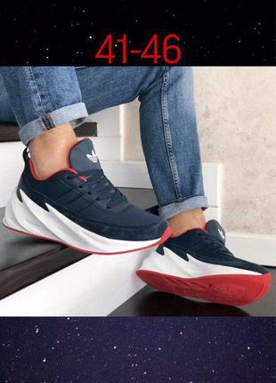 Кроссовки adidas sharks синие, белые адидас шарк новые 41 – 46