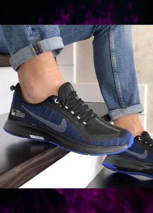 Мужские nike кроссовки 41 42 43 44 45 найк кроссовки синие