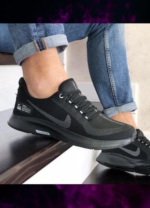 Мужские nike кроссовки 41 42 43 44 45 найк кроссовки чорные