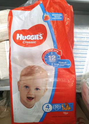 Подгузники HUGGiES Classic 4-ка (7-18кг)