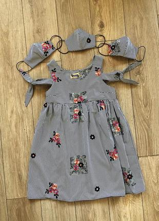 Акционное предложение - летнее платье со скидкой, и еще и с по...