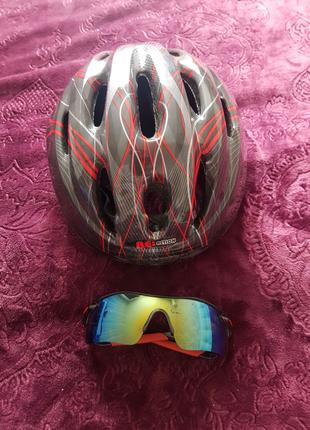 Защитный шлем для велосипеда, героскктера, роликов.