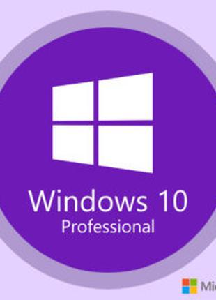 Установка лицензионный Windows 10 Pro/Office 2016-2019 Pro Plus