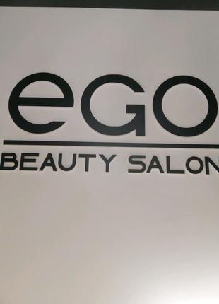 Мастер парикмахер широкого профиля с опытом работы. Центр Срочно!