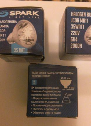 Лампочки галогенные 35w и 20w