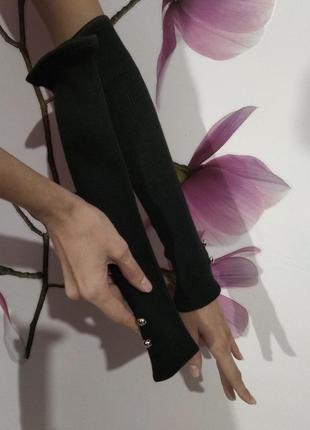 Перчатки без пальцев митенки теплые длинные за локоть
