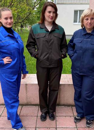 Костюм рабочий с полукомбинезоном Тк. Грета