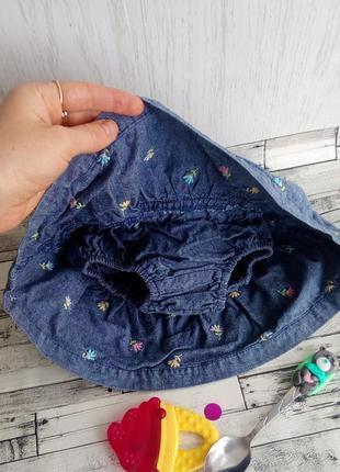 Юбка юбочка под памперс подгузник  джинс с вышивкой st. bernar...