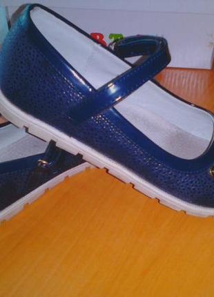 Туфли темно-синие р 37