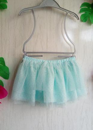 Фатиновая фирменная пышная голубая юбка на девичник танцы коро...