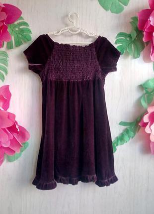 Милое теплое велюровое платье фиолетовое на осень-зиму фирменн...