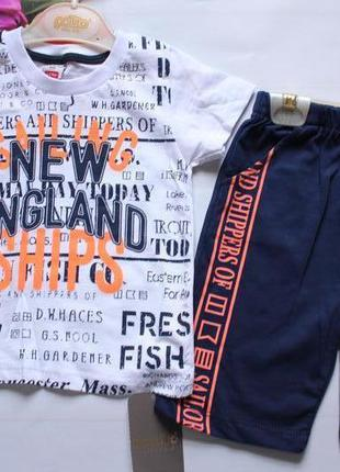 Комплект на мальчика / хлопчик комплект футболка + шорти