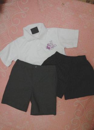 Пакет одежды для мальчика 6-7 лет