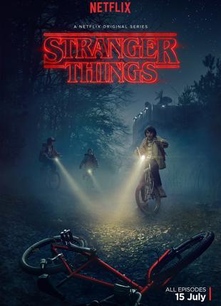 """Постеры """"Stranger Things"""""""
