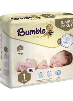 підгузники Bumble baby
