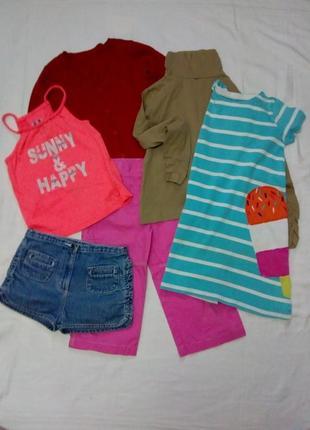 Пакет одежды для девочки на 5- 7 лет для дома