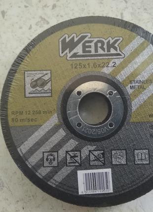 Круги отрезные по металлу Werk 125х1.6х22.2 10 шт