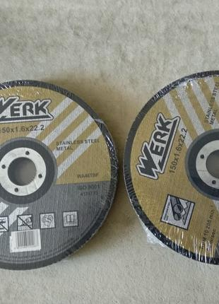 Круги по металлу Werk 150х1.6х22.2 упаковка 10 шт