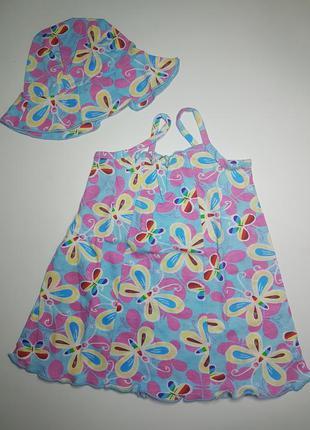 Детский сарафан с панамкой для девочки летний комплект на 1-2 ...