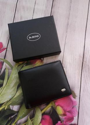 Кожаный кошелек мужской чоловічий шкіряний гаманець портмоне к...