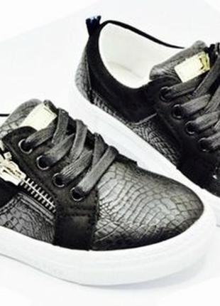 Красивые туфли мокасины, кожаная стелька супинатор.