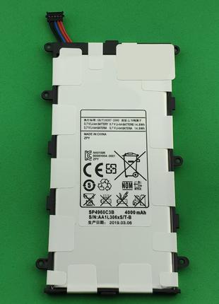 Аккумуляторная батарея, АКБ для Samsung Galaxy Tab 7.0 Plus