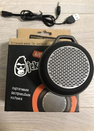 Портативная Bluetooth колонка Jeka.