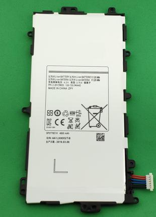 Аккумуляторная батарея, элемент питания Samsung Galaxy Note 8.0