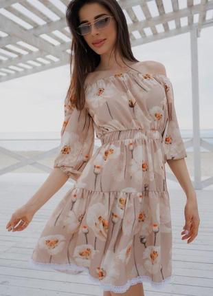 Модное платье с открытыми плечами разные цвета