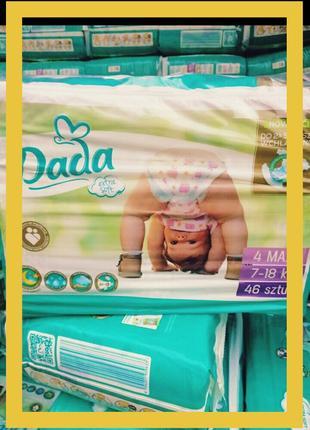 ПАМПЕРСЫ ДАДА 2 3 4 5 6 опт и не только подгузники трусиками Dada